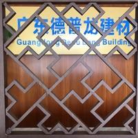 铝窗花_广东木纹铝窗花厂家