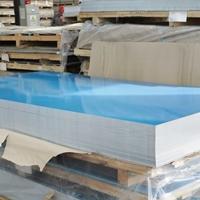3005铝板价格表,3005铝板厂家