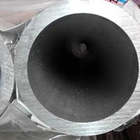 销售铝管 非标铝管 铝方管 异形铝管