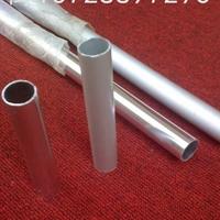 优质精抽薄壁铝管 6063t6铝管规格齐全