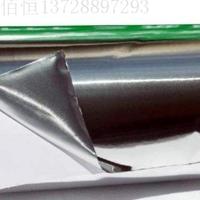 西南鋁5052鋁箔 超薄電子用1070鋁箔