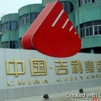 浙江铝塑板优质供应商 吉利集团