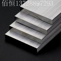 抗氧化6063铝排 1070耐腐蚀导电铝排供应商