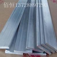 韩铝6061防锈铝排 5052铝卷排 1100导电铝排