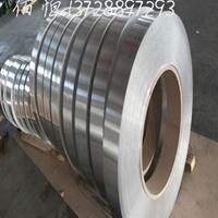 國標5052電纜專用鋁帶市場價