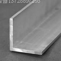 销售5052等边合金角铝 环保6063角铝价格