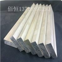 供应氧化6063铝排 超宽合金铝排 导电铝排