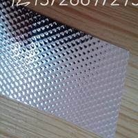 优质6063t6压花铝板 国标铝板 6061压花铝板