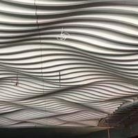 白色U型铝方通外墙装饰铝方通厂家