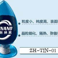 納米氮化鈦廠家 中航納米