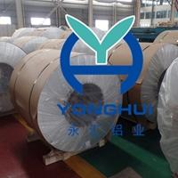 3003管道防腐防銹保溫合金鋁卷