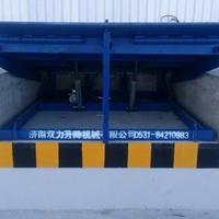 8吨登车桥 奉化市电动液压登车桥价格