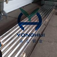 永汇铝业750型压型铝板临盆发卖