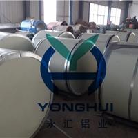 永汇铝业出口包装合金铝卷
