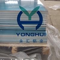 永汇铝业供应覆膜合金铝板