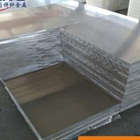 进口高强度2218铝板
