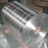鋁箔鋁帶廠家