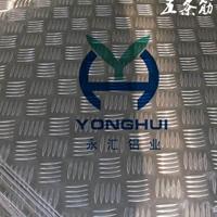 永汇铝业供应五条筋压花防滑铝板