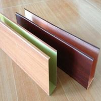 盐城造型铝方通装潢 木纹铝方通厂家直销