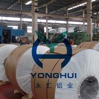石化管道保溫防腐防銹合金鋁卷