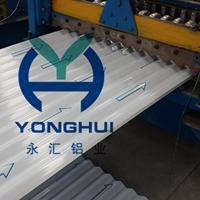 836型波高18波间距76 弧形瓦楞铝板