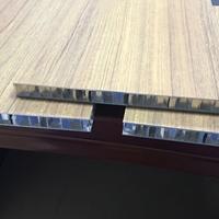 西双版纳石材铝蜂窝板装饰厂家直销