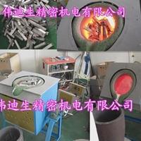 化鋁爐、50公斤鋁熔煉爐