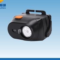 供應華榮BAD308E防爆調光工作燈廠家直銷