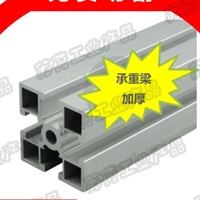 工业4040铝型材-框架铝型材-铝型材生产厂家