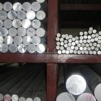 3.3545鋁合金板