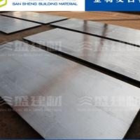 选择不锈钢复合板时需要注意哪些方面