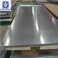 5052鋁板 5052耐沖壓船用鋁板
