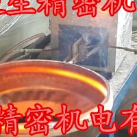 不锈钢家居用品拉伸退火机、高频退火设备