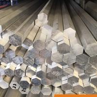 铝合金7050铝棒