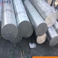 铝合金棒材6061-T6铝棒