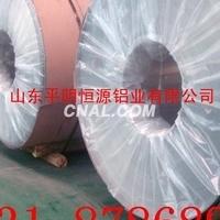 推荐厂家合金铝卷铝板,压型板