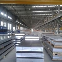 2017铝材成批出售 2017铝合金厂家