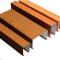 工程专用50100铝方通木纹铝方通价格