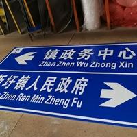 供应定做交通标志牌 铝牌交通设施标志牌图