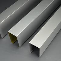 喷粉灰色铝方通厂家