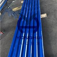 750型彩色涂層鋁合金壓型板