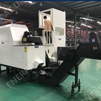 恩派特自动化铁屑压块机生产厂家