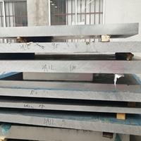 7050-t6超硬铝板可切割 7050抗拉强度