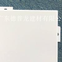 氟碳铝单板_幕墙铝单板_广东铝单板厂家