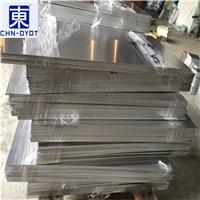 云南3003铝板重量公式是多少