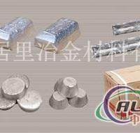 铝铜合金-AlCu50