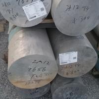 超大直徑7075鋁棒