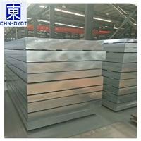 6063防腐蝕鋁板 6063雙面貼膜鋁板