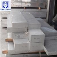 厂家批发7050超声波模具铝板