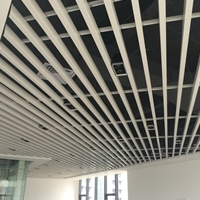 供应25底100高1.2厚型材铝方通吊顶天花